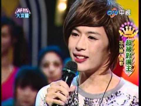 20111217綜藝大本營 林語菲 月亮代表我的心 - YouTube