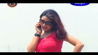 Dear Darling More Naam Laikha Letter || Hot Nagpuri Songs || Mitali Ghosh, Vishnu