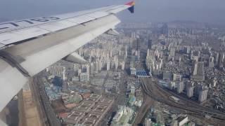 아시아나 항공 A320 서울 김포 공항 착륙