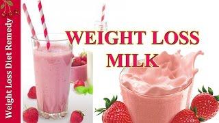 WEIGHT LOSS 9Lbs/4kg STRAWBERRY DIET MILK 2 ingredients आहार वजन घटाने दूध