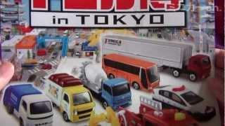 2012 トミカ博in TOKYO チラシ紹介 非公式トミカNEWS thumbnail