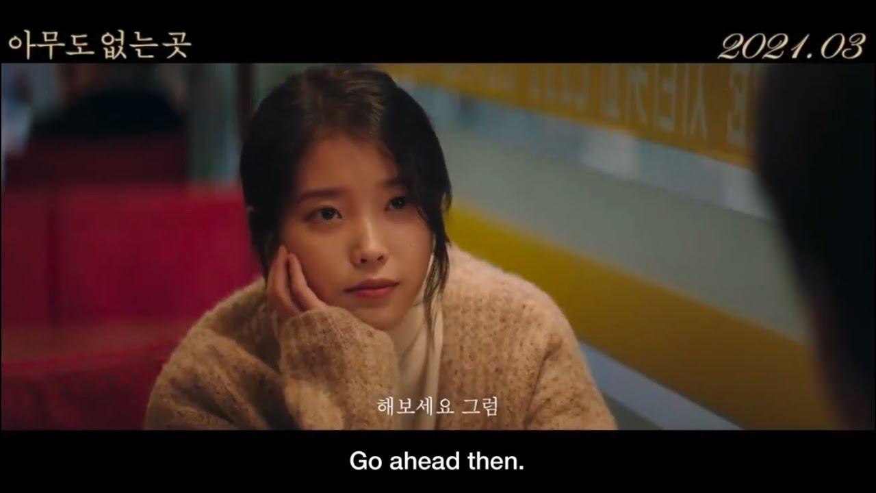 [ENG SUB] Shades of The Heart (아무도 없는 곳) Film Teaser - IU Lee Jieun (아이유 이지은)
