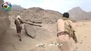 لحظه الهجوم على الحوثيين واستسلامهم في حالة رعب