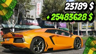 GLITCH: AVOIR DE L'ARGENT EN ILLIMITÉ SUR GTA 5 MODE HISTOIRE !!! (PS3,PS4,XBOX ONE, PC...) thumbnail