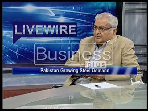 LIVE WIRE | Ayaz Rana | Steel Sector | 22 February 2018