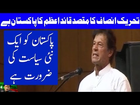 I count Jinnah as the only leader we had - Imran Khan