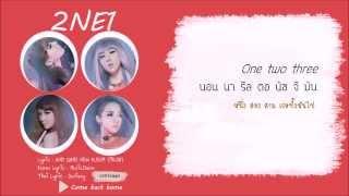 [THAISUB] 2NE1 - Come back home