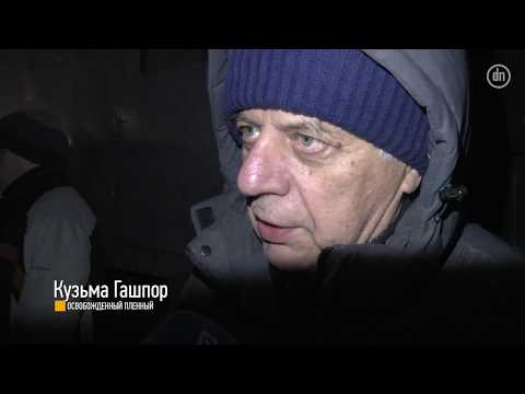 Рассказ освобождённого из плена «ДНР»: от первого лица