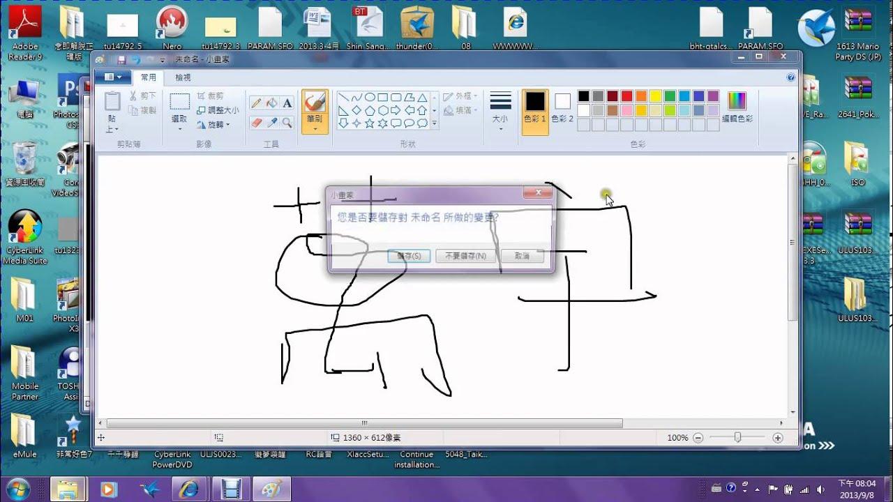 NDS/PSP萬宇遊戲下載教學 - YouTube