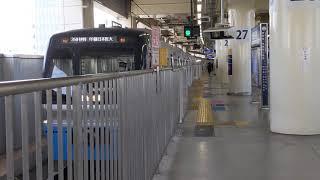 千葉NT鉄道9100形9118編成 35N[1335N] 快特 印旛日本医大行 京急蒲田駅発車!