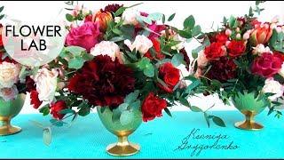 How to make Flower Arrangement: DIY Wedding Centerpiece