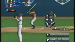 crazy baseball game(メジャーWii2 宇宙打法) thumbnail