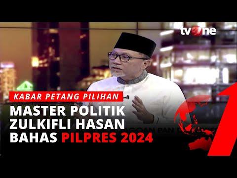 PAN Ditinggal Amien Rais, Ketua Umum: Masih Banyak Yang Datang | Kabar Petang TvOne