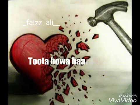 Be chain is dil ko tum ne sambhala tha totaa howa hara isse kon sambhale ga | faiz ali |