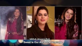 vuclip Sindhi Abaani Boli - Vandana Nirankari