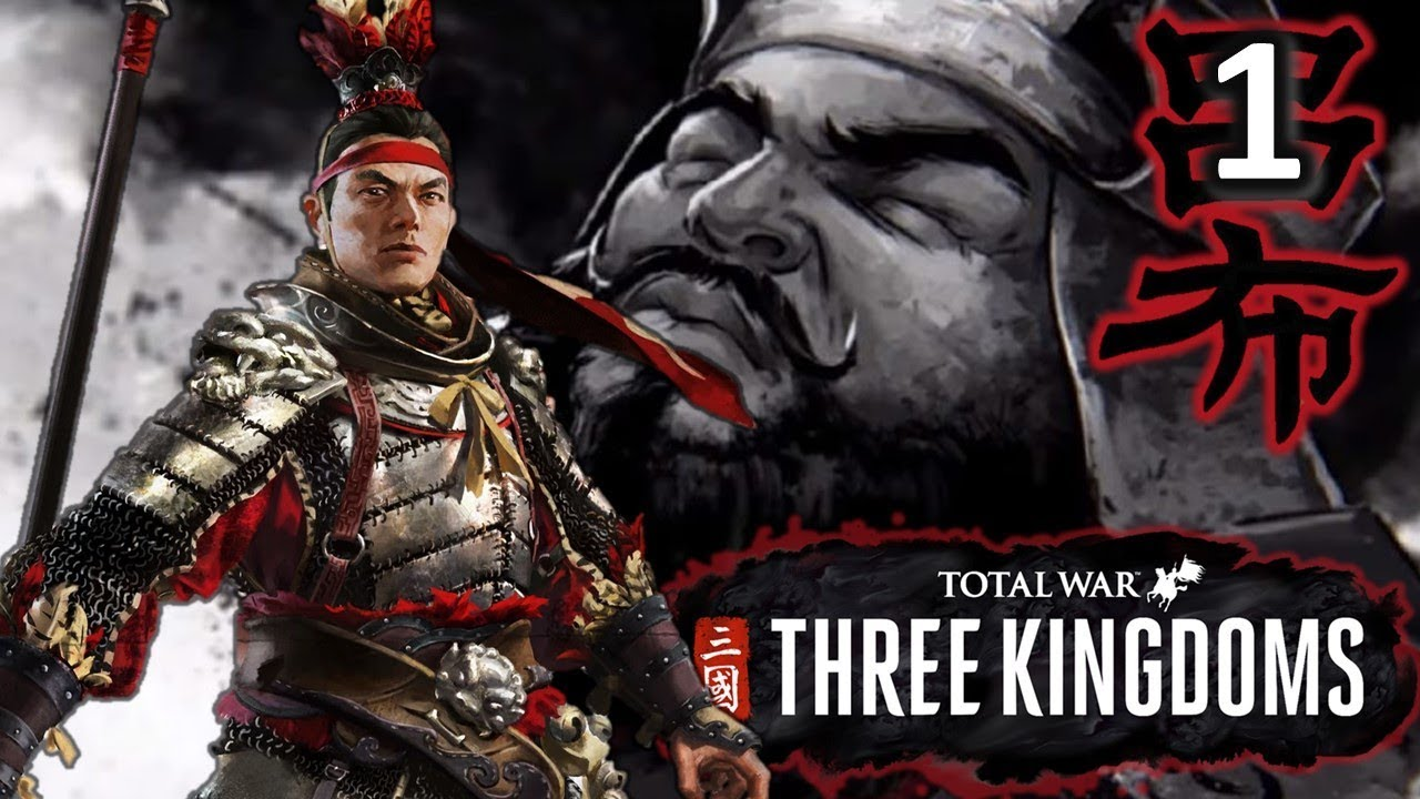How powerful Lubu is in Total War Three Kingdoms - Pc Games