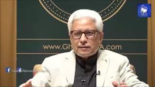 Pet Animal, Dogs at Home, Javed Ahmad Ghamidi