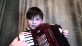 Первый урок игры на аккордеоне