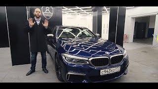 DT_LIVE. Тeст BMW M550 xDrive