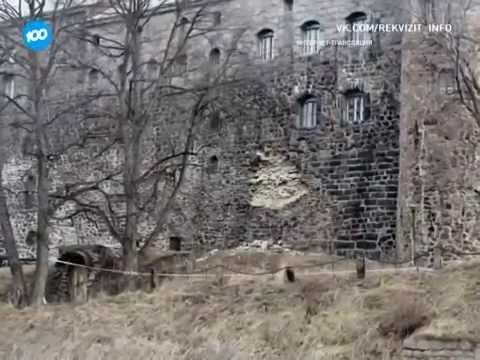 Крепостные стены Выборгского замка рушатся (20 марта 2015 года)