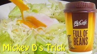 マックのカップで温玉作る方法 how to make soft poached egg with mcdonald s マクドナルド裏技ライフハック動画
