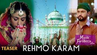 Rehmo Karam   Teaser   Ustad Shaukat Ali Matoi   Roshan Prince, Sharan Kaur, Navpreet Banga