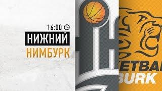 ЕЛ ВТБ: Нижний Новгород vs. Нимбург, Чехия 24.04.2016