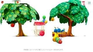 エリック・カール公認「はらぺこあおむし」3Dアプリ ** ** 祝! 2015年...