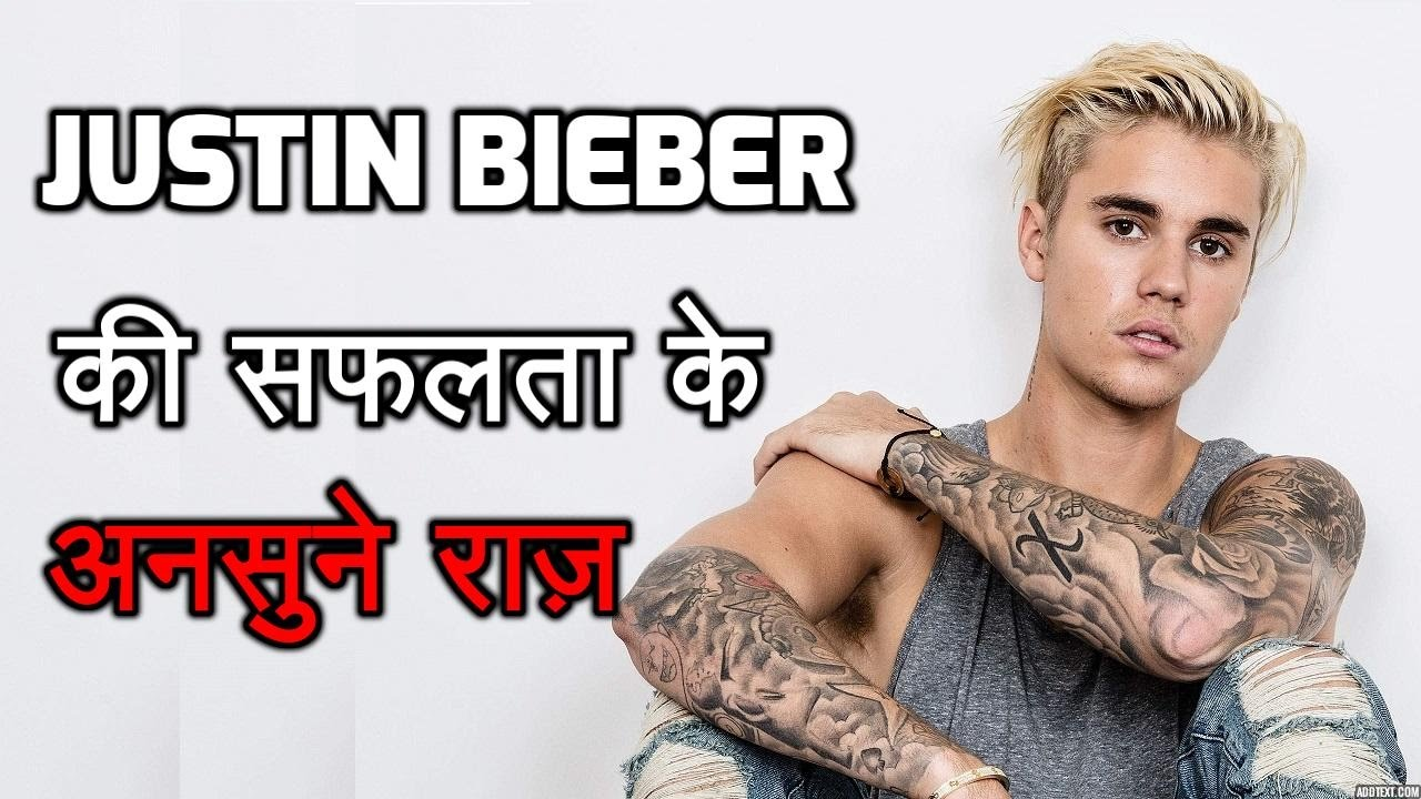 information about justin bieber biography life