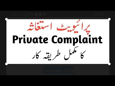 private complaint before magistrate format