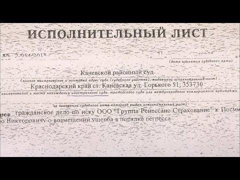 В России суды иностранные и коммерческие