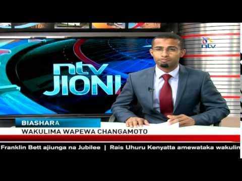 NTV Jioni - Machi 1, 2015  (News Bulletin in Kiswahili)