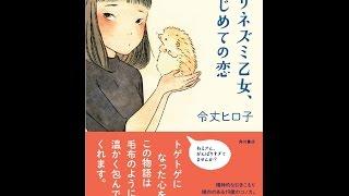 KADOKAWA書誌ページ:http://www.kadokawa.co.jp/product/321601000171/...