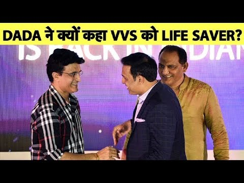 MUST WATCH: GANGULY Recalls LAXMAN's SPECIAL Innings Of 281 At Eden Gardens | Sports Tak