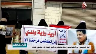 رابطة المختطفين : أبو اليمامة يسعى لإخفاء مختطفي بئر أحمد وإعتداء على مختطفي المكلا