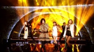 2NE1_0708_SBS Inkigayo_INTRO + I LOVE YOU