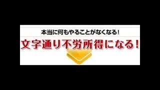 詳細はこちら⇒http://www.infotop.jp/click.php?aid=116245&iid=39218 ...