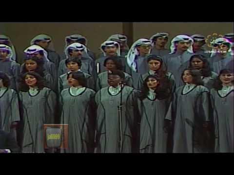 HD 🇰🇼 اوبريت ميلاد امة / انتاج دولة الكويت