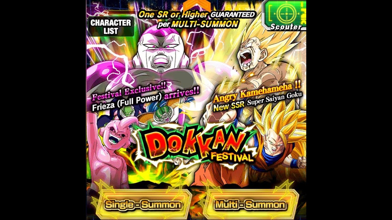 $250 Dragon Stone Giveaway! Full Power Frieza Dokkan Festival Summon