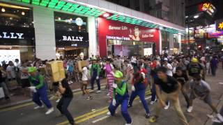 20120819 香港銅鑼灣街頭快閃 flashmob in hong kong