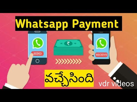 Whatsapp payment feature | whatsapp payment service | whatsapp money payment india