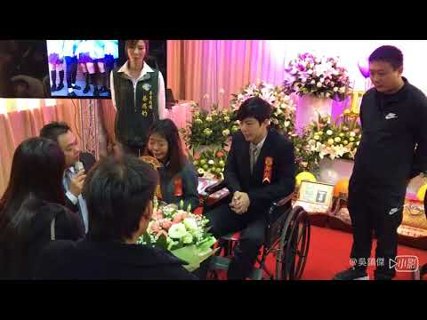 告別式專業司儀吳志偉.冥婚之16歲的新嫁娘