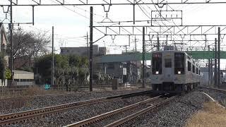 東武634系スカイツリートレイン団体臨時列車 杉戸高野台駅通過