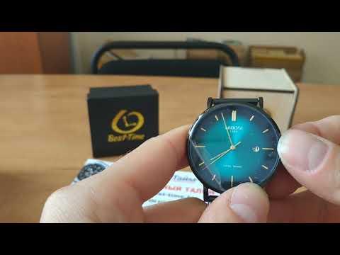 Обзор часов HEMSUT NIBOSI GREEN от компании Бест-Тайм