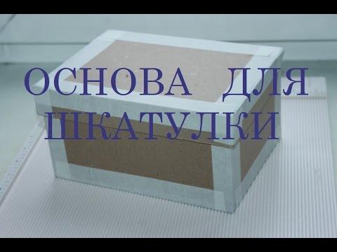 Лучший салон украшений в Томске