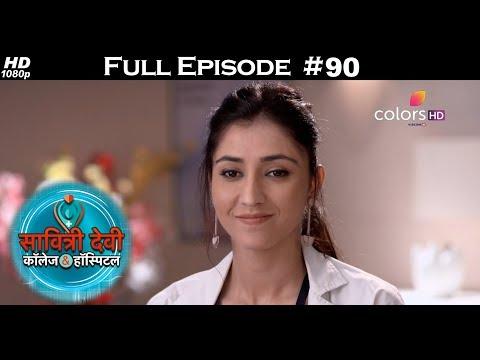Savitri Devi College & Hospital - 15th September 2017 - सावित्री देवी कॉलेज &हॉस्पिटल - Full Episode