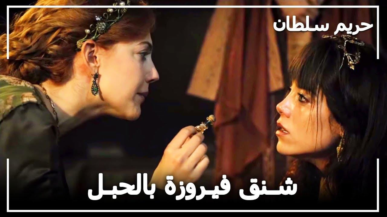 حريم السلطان الحلقة 71