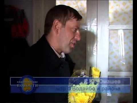 Юмашев мамакан 26 04 2011