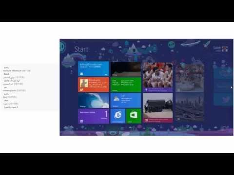 دورة: طور تطبيق لمتجر الويندوز بدون برمجة مع Microsoft Project Siena ( صالح الزيد ) @alzaid