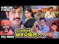Pollachi Maaplae Full Movie   Sathyaraj, Goundamani, Susan   Sathyaraj Goundamani Comedy Movie